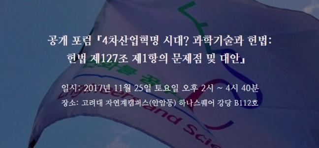 ESC 제공